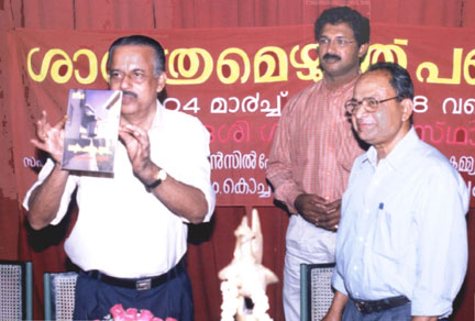 Suresh Lal's Book release